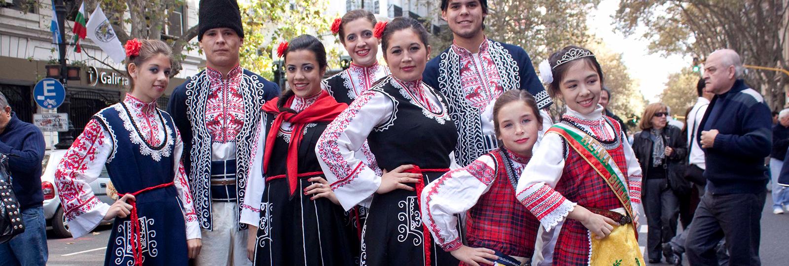 Colectividad Colectividad búlgara